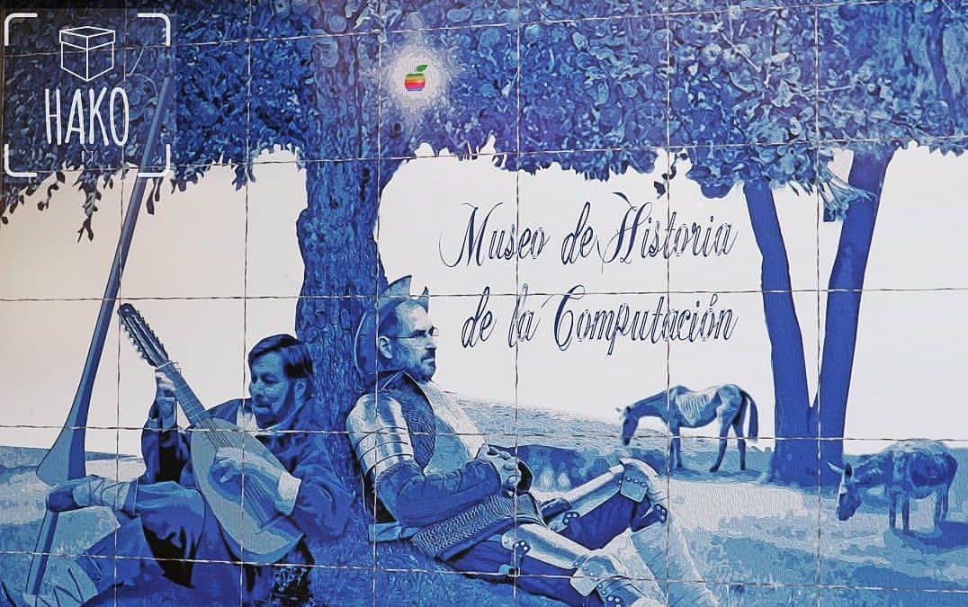 Museo de la historia de la Computación en Cáceres – España